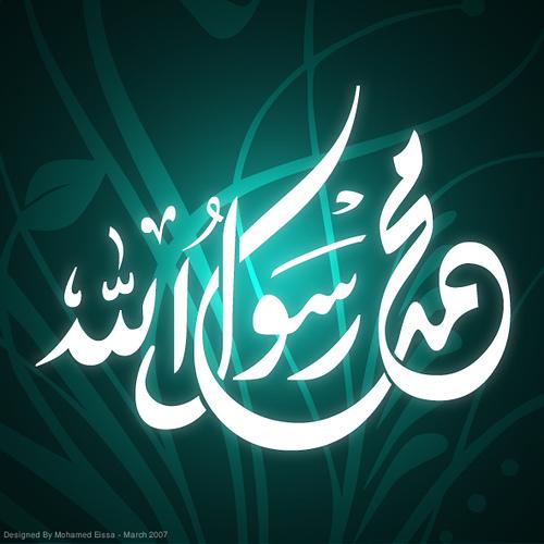 muhammad_rasulullah_saw