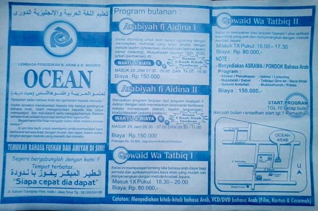 OCEAN (bahasa arab)