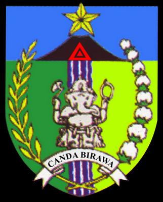 Lambang/Logo Kabupaten Kediri