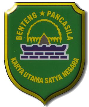 Lambang/Logo Kabupaten Subang