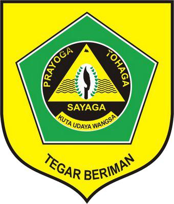 Lambang/Logo Kabupaten Bogor